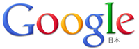 search engine optimization on google.co.jp