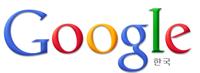 traduction référencement coréen google.co.kr