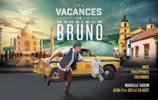 Sous-titrage Subtitles Les Vacances de Monsieur Bruno